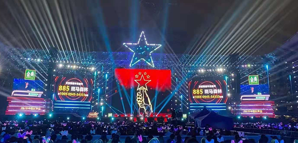 The 2020 Voice of China Finals