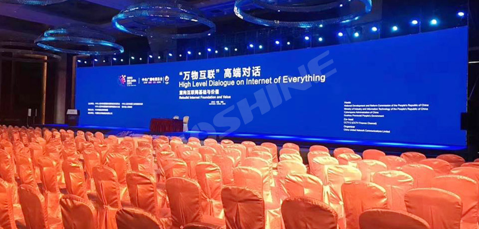 China International Big Data Industry Expo 2018