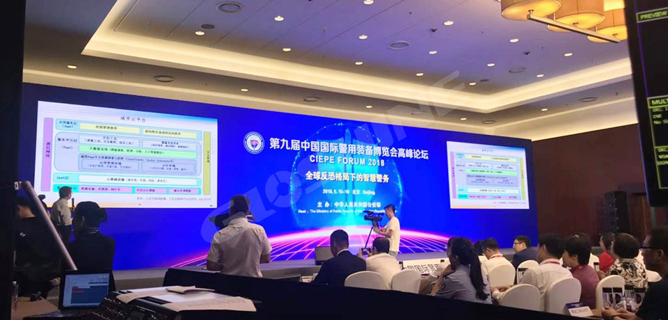 The 9th China International Exhibition On Police Equipment